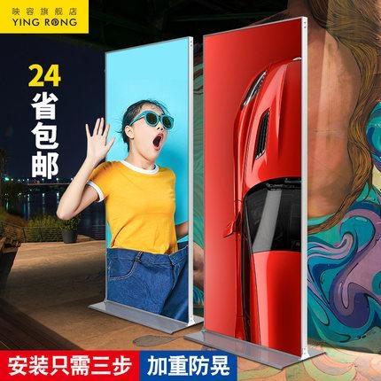 丽屏展架铝合金双面立式海报架门型展架80x180kt板广告牌展示架