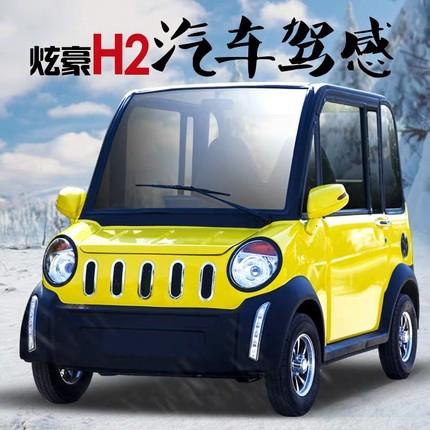 炫豪电动四轮车家用成人汽车新能源轿车全封闭代步电瓶车接送孩子